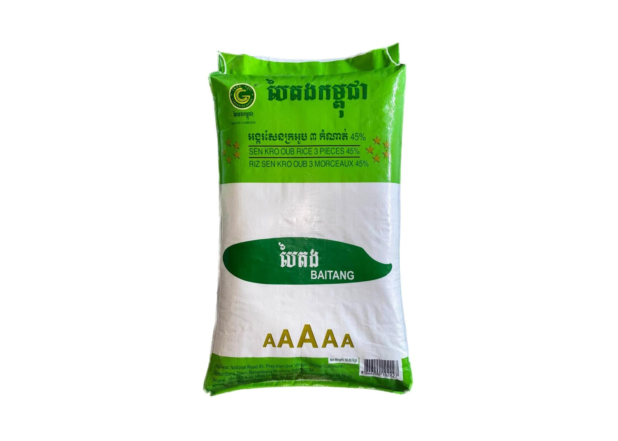 Fragrant Rice (Sen Kro Ob)